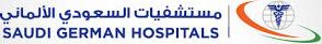 Saudi German Hospitals